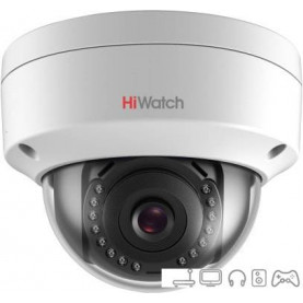IP-камера HiWatch DS-I452 (2.8 мм)