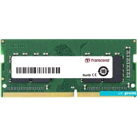 Оперативная память Transcend 8GB DDR4 SODIMM PC4-12800 JM2666HSB-8G