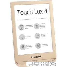 Электронная книга PocketBook Touch Lux 4 Limited Edition