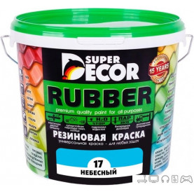 Краска Super Decor Rubber 3 кг (№17 небесный)