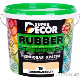 Краска Super Decor Rubber 1 кг (№19 слоновая кость)