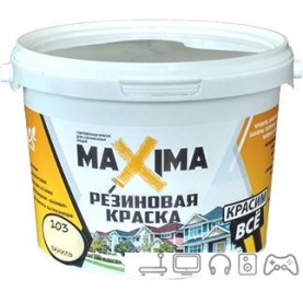 Краска Super Decor Maxima 2.5 кг (№109 коралл)