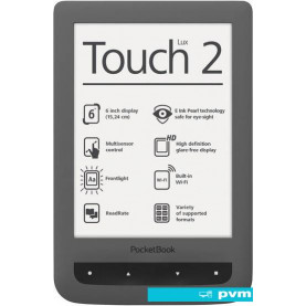 Электронная книга PocketBook Touch Lux 2 (626)